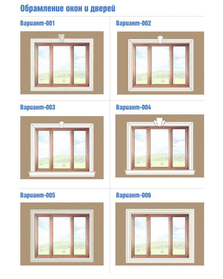 Обрамление на окна из пенопласта своими руками7