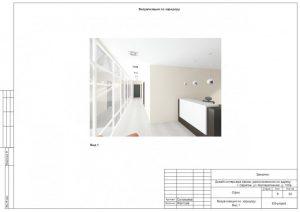 phoca_thumb_l_dizain-ofis